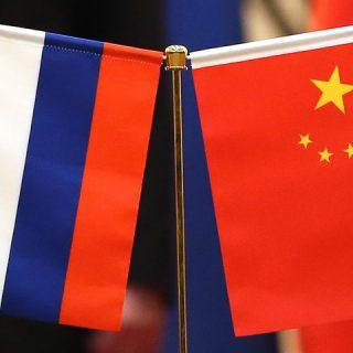Китай и РФ