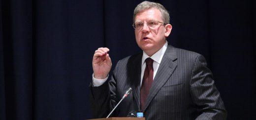 Кудрин считает, что у правительства РФ пока нет понимания новой экономической реальности