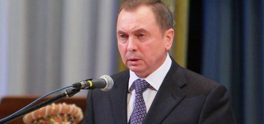Белоруссия выступает за сближение интеграционных процессов в ЦВЕ
