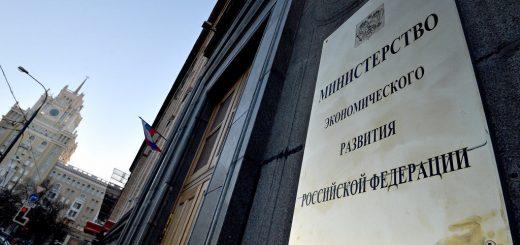 МЭР РФ прогнозирует улучшение торговли с Европой к 2019 году