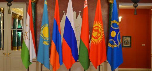 РФ и Киргизия в рамках ОДКБ подпишут соглашение о развитии ВТС