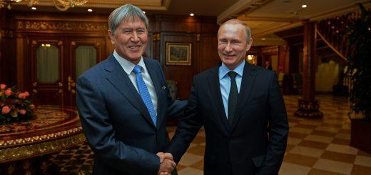 Россия поддержит Киргизию на пути интеграции в ЕАЭС