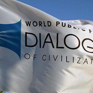 Участники мирового общественного форума «Диалог цивилизаций» разошлись во мнениях о причинах кризисов и будущем Евросоюза.