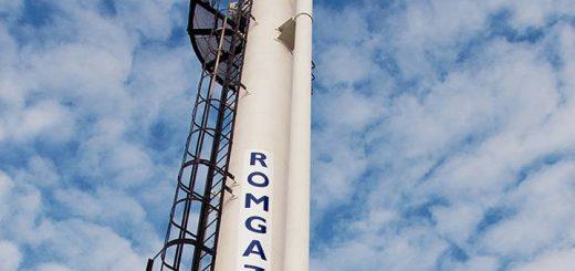 В этом году Румыния увеличивает поставки российского газа и сокращает собственную добычу.