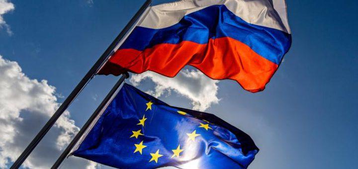 диалог РФ и ЕС