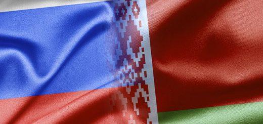 Эксперты предложили создать общее образовательное пространство Беларуси и России