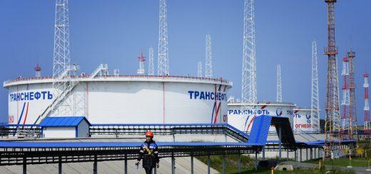 """""""Транснефть"""" не подписала соглашение о новом тарифе на транзит нефти"""