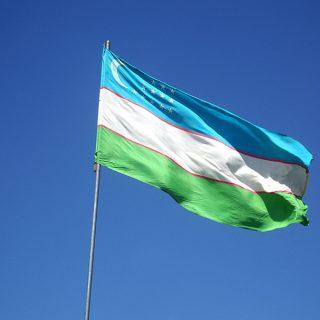 В Самаркандской области создается новая свободная экономическая зона.