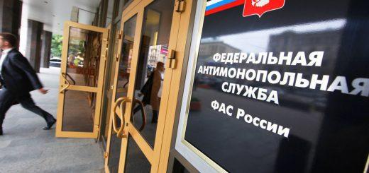ФАС надеется на успешные переговоры с Белоруссией по тарифам на транзит нефти