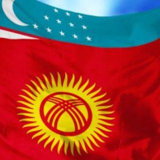 Кыргызстан—Узбекистан