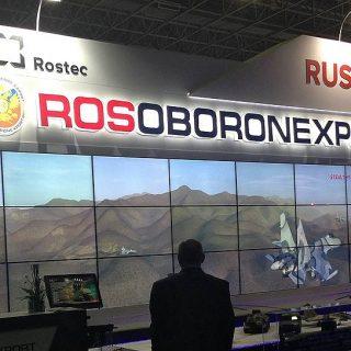 Рособоронэкспорт внесен в санкционный список Украины