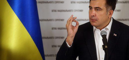 Саакашвили не вернулся: чего ждать от обновленных властей Грузии