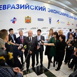 В Вероне завершился V Евразийский форум