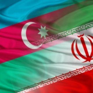 Между Азербайджаном и Ираном существует большой потенциал для взаимных инвестиций