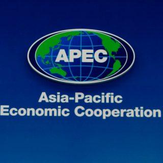 В Перу лидеры ведущих стран обсудят будущее мировой торговли.