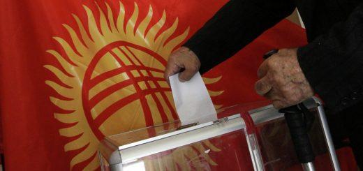 В Киргизии объявлена дата президентских выборов.