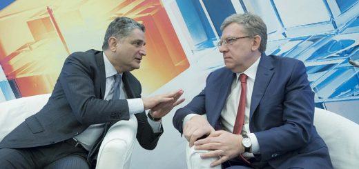 11 ноября в Москве состоялась XI Международная конференция Евразийского банка развития по вопросам евразийской экономической интеграции.