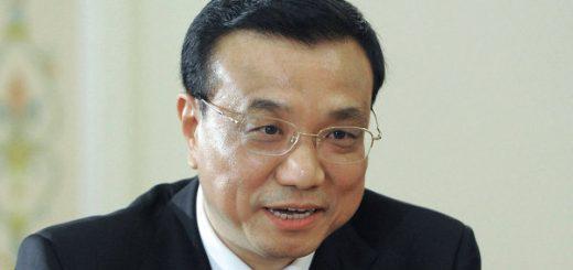 Ли Кэцян: создание ЗСТ между Китаем и ШОС требует дополнительной проработки