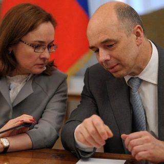 В Международном валютном фонде напомнили России о таком, видимо, почти забытом понятии, как экономический рост.