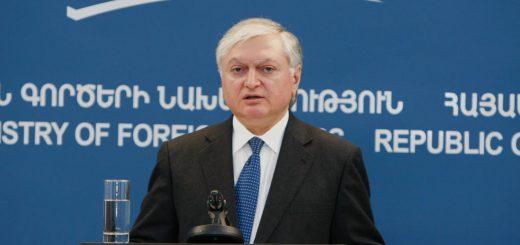 Глава МИД Армении Налбандян