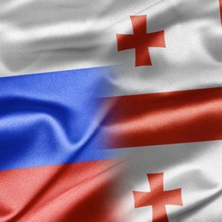 Россия и Грузия обсудили в Праге развитие сотрудничества