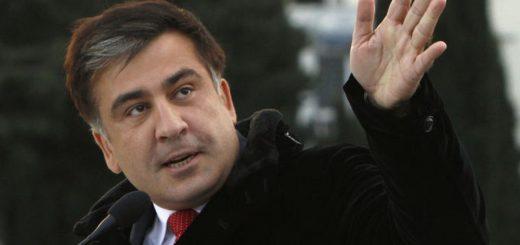 Партия Саакашвили