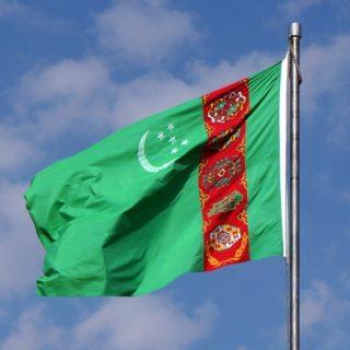 Туркменистан