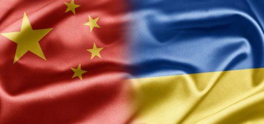 Китай предложил Украине создать зону свободной торговли