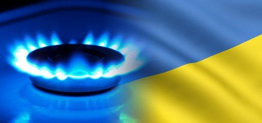 Переплата Украины за газ по реверсным схемам в 2016 году составила порядка $240 млн