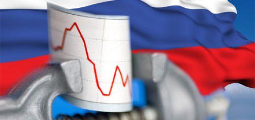 Рост российской экономики помимо структурных проблем будет ограничен в 2017 г. бюджетной политикой, говорится в обзоре глобальной экономики ОЭСР