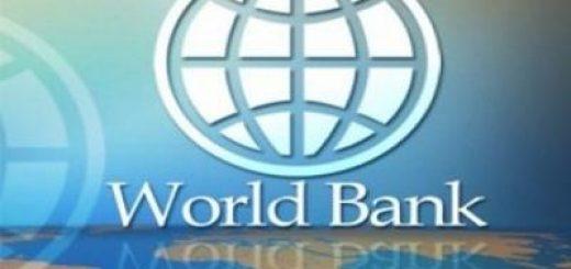Россия поднимается в рейтинге ведения бизнеса Всемирного банка