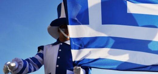 Еврогруппа заморозили реализацию краткосрочных мер для снижения долгового бремени Греции