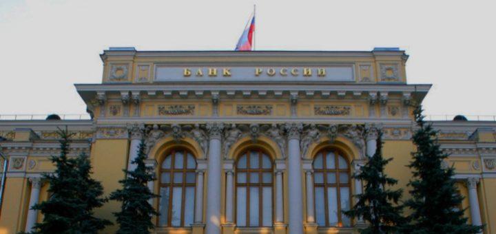 Банк России снизил ключевую ставку до 9,75%