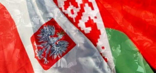 Отношения Белоруссии с ближайшим западным соседом на протяжении многих лет были прохладными и ограничивались торгово-экономическими связями. Сегодня времена изменились.