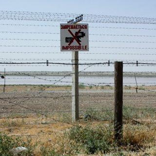 Граница Узбекистана и Таджикистана