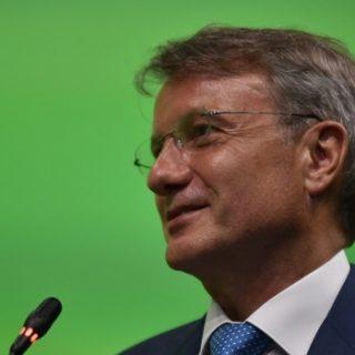 Греф оценил перспективы экономики России в 2017 году