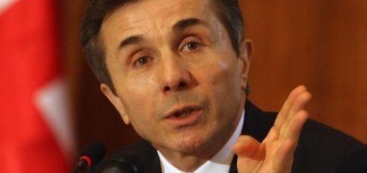 Б.Иванишвили