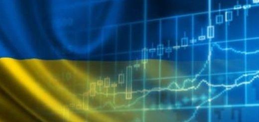 Украина остается беднейшей страной Европы