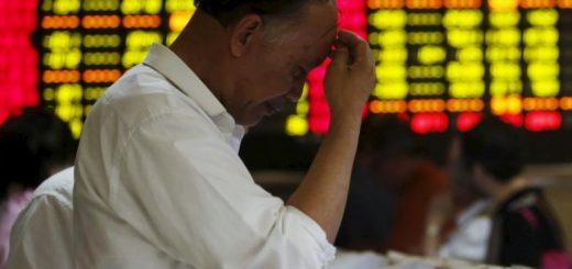 Азиатские инвесторы