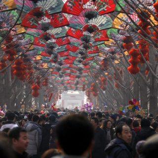 ЕАЭС обсудит с Китаем выход своих компаний на рынок Поднебесной