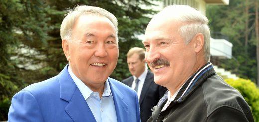 Назарбаев и Лукашенко
