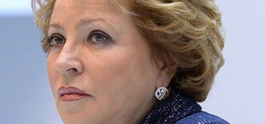Валентина Матвиенко высказалась за продвижение мегапроектов в ЕАЭС.