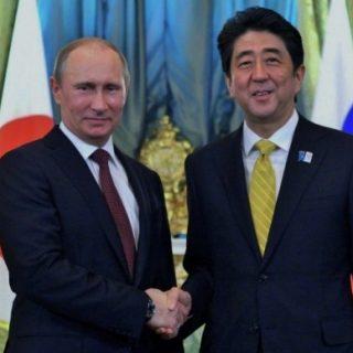 Российско-японское сближение