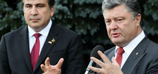 Еще недавно Михаил Саакашвили был одним из главных союзников украинского президента Петра Порошенко