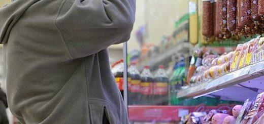 Российские чиновники борются с ценами изо всех сил.