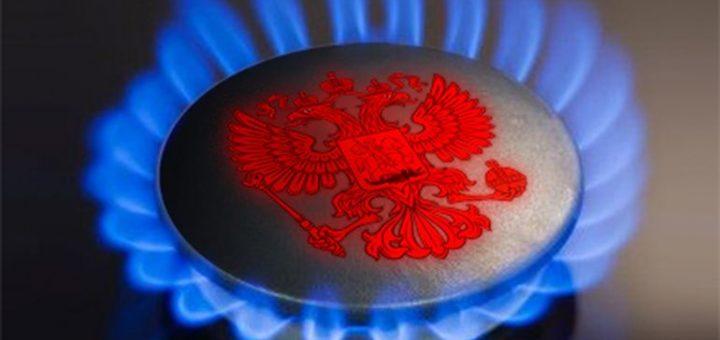 Белоруссия внесла авансовый платеж за российский газ