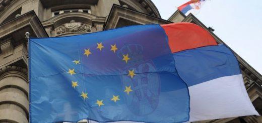 Сербия и ЕС