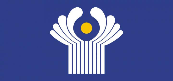 Главы правительств стран СНГ подписали 10 соглашений