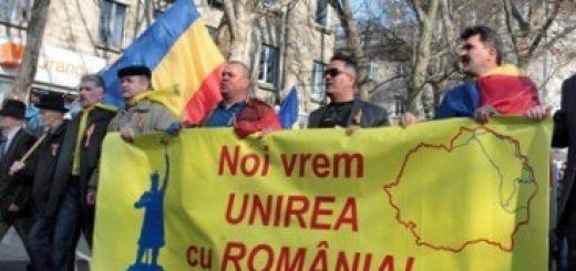 Перспективы «унири» Молдовы и Румынии