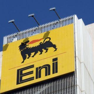 Итальянская компания Eni стала первой из крупных европейских клиентов «Газпрома», кто выразил готовность перенести точку сдачи газа по действующему контракту на новый маршрут в обход Украины — с севера на юг.